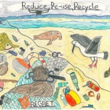 Artwork by Kekoa Isabel T. (Grade 4, Hawaii)