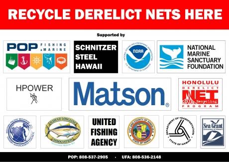 Pier 38 partner logos.