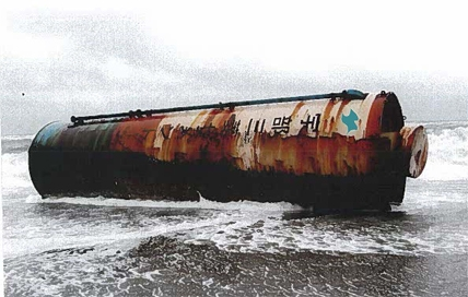 A large steel tank found on the east side of Haida Gwaii, British Columbia in January 2013